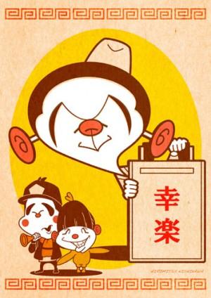 5nishikawa-enari