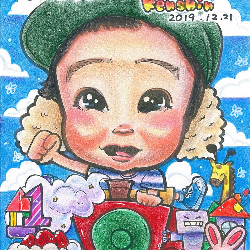 19hino-yuzu