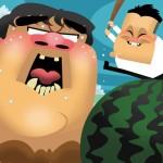 9ichinomiya-