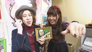 「2時コレ!しっとぉ!?」 (3)