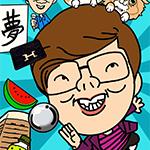 42takeuchi-sekainoowari