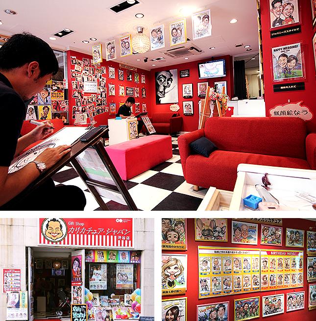 SHIBUYA店
